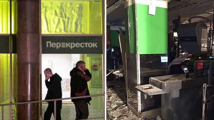 آثار انفجار عبوة ناسفة في مركز تجاري في بطرسبورغ