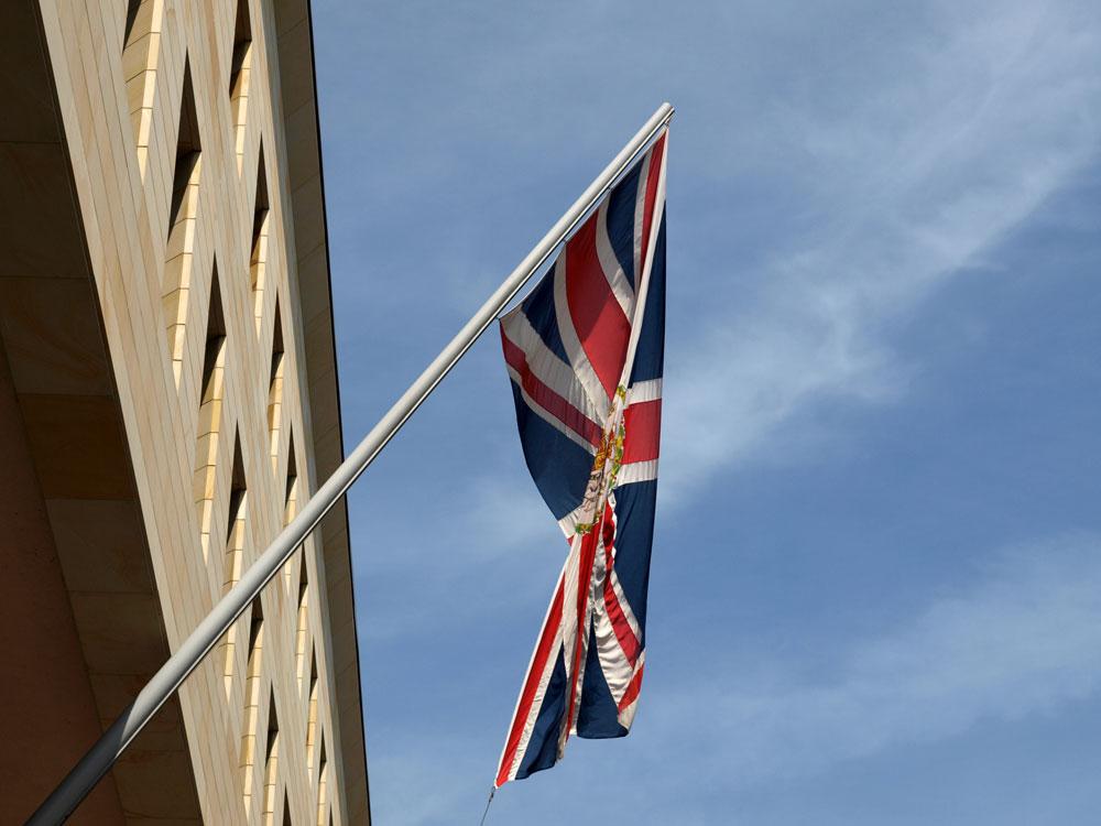 السفارة البريطانية في دمشق
