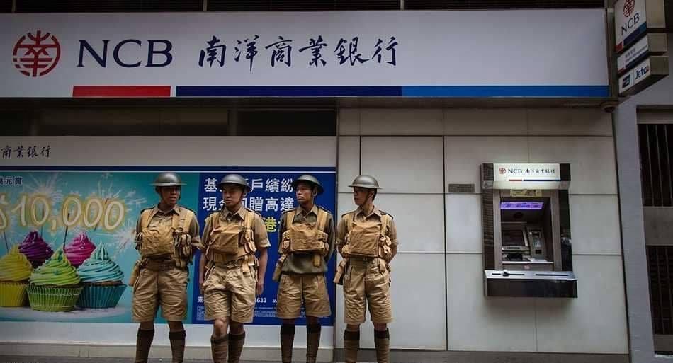الصين تشدد في مراقبة الأموال