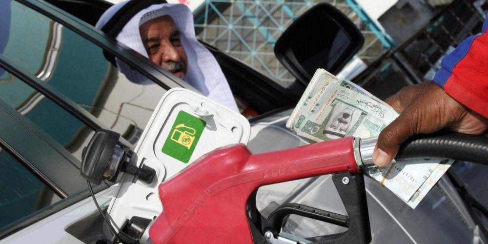 السعودية.. رفع أسعار البنزين من اليوم والإبقاء على سعر ...