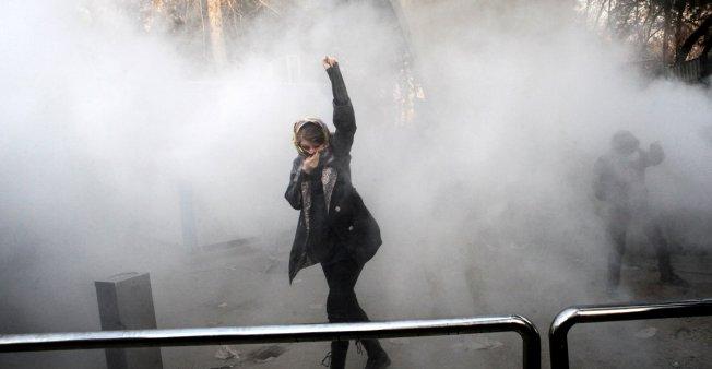 احتجاجات بطهران