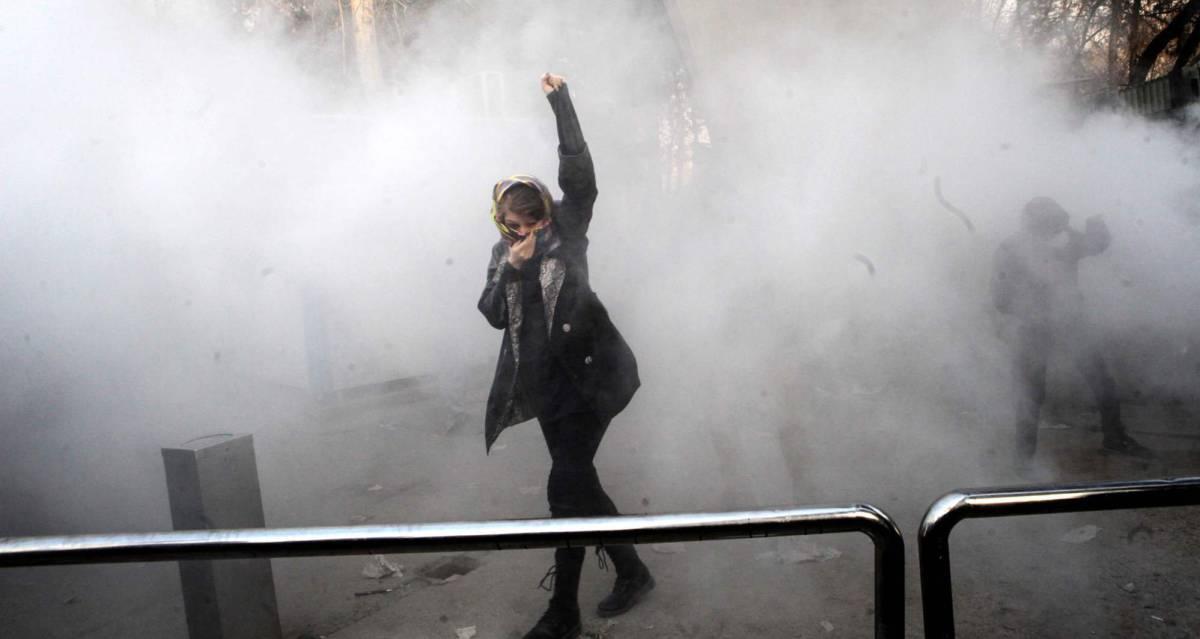 احتجاجات مناهضة للنظام الإيرانى