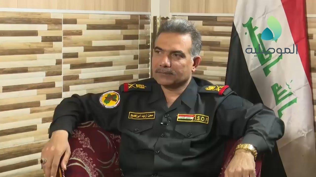 اللواء معن السعدي قائد العمليات الخاصة