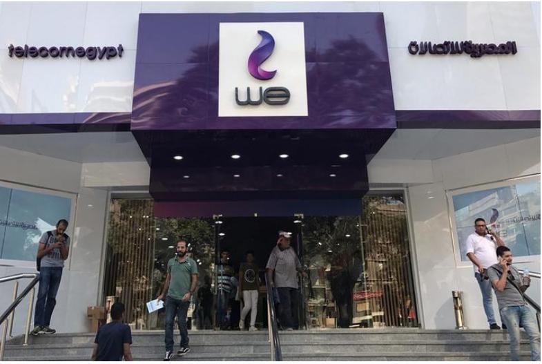 شعار الجديد لشركة المصرية للاتصالات على مقر لها في القاهرة