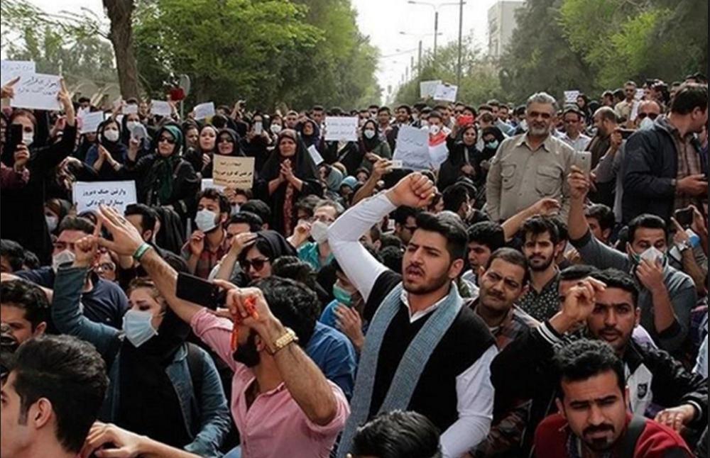 الاحتجاجات التي تشهدها إيران