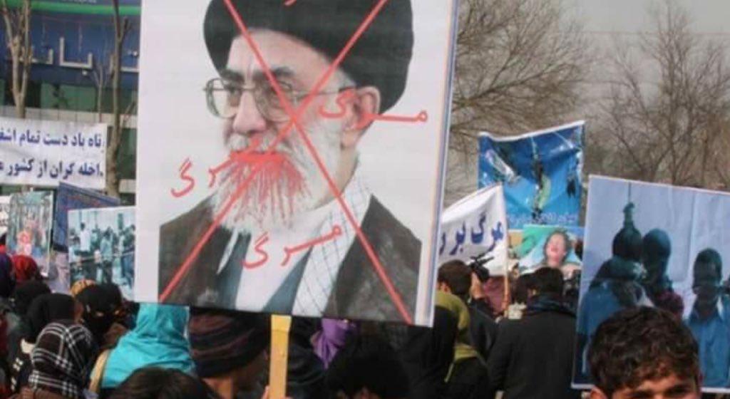 الاحتجاجات فى إيران