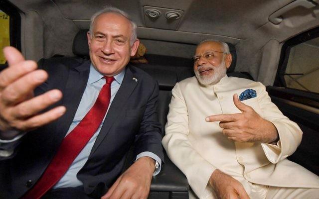 رئيس الوزراء الهندي ناريندرا مودي مع نتانياهو