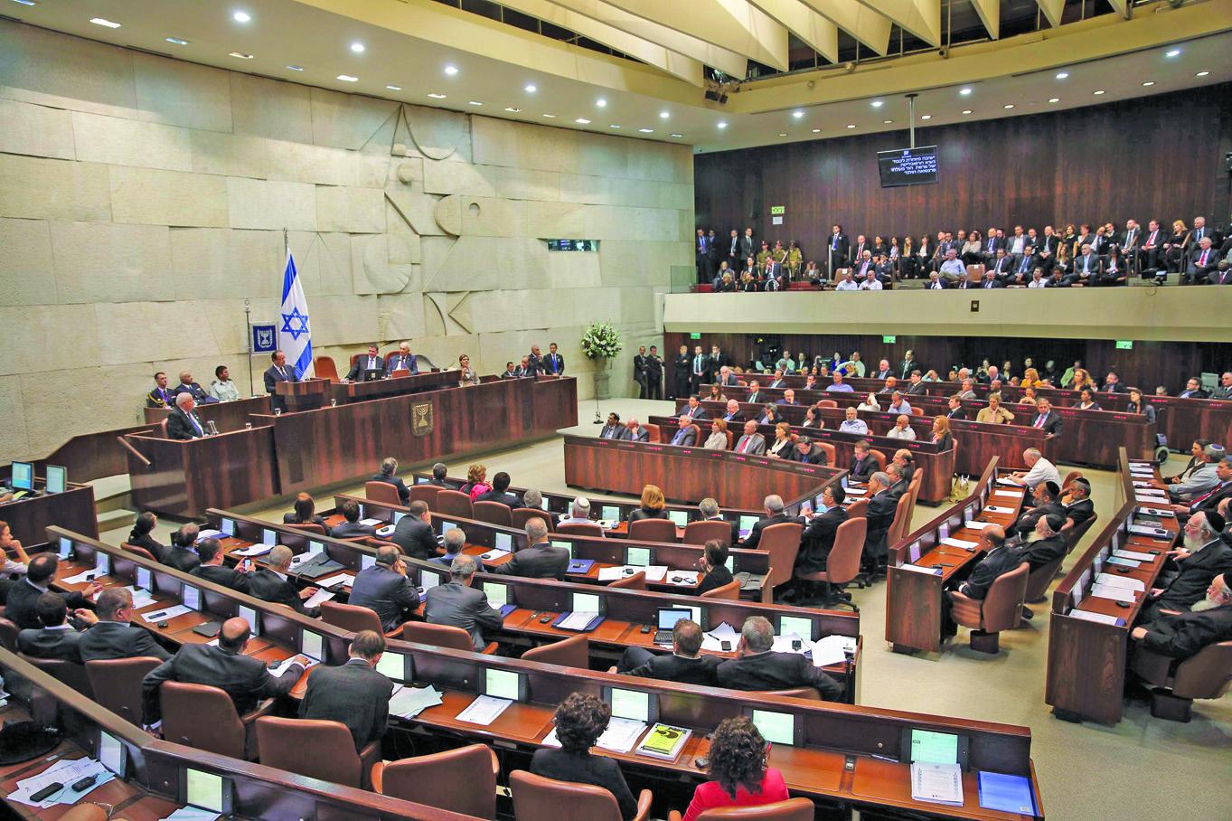 الكنيست الإسرائيلى