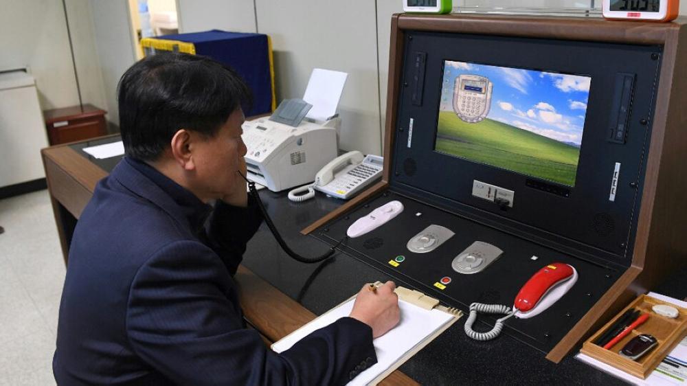 الخط الساخن بين الكوريتين