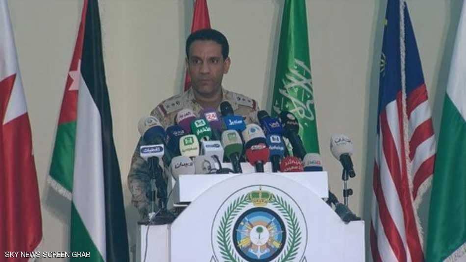 العقيد تركي المالكي المتحدث باسم قوات تحالف العربي