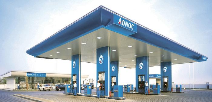 محطة للوقود تابعة لشركة أدنوك