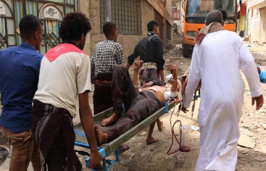 مصابين فى اليمن