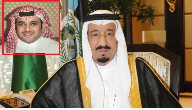 الملك سلمان بن عبدالعزيز آل سعود وفي الإطار سعود القحطاني