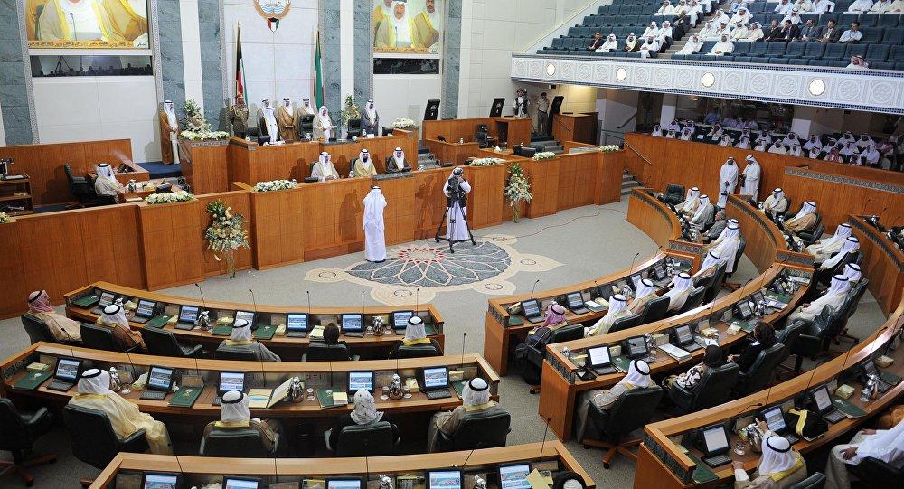 مجلس الأمة الكويتى