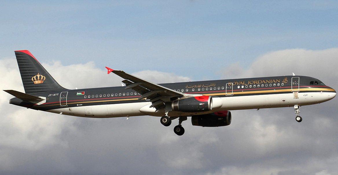 طائرة تابعة للخطوط الجوية الملكية الأردنية