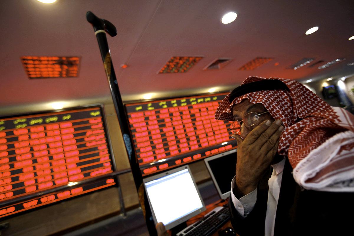 انخفاض الأسهم السعودية