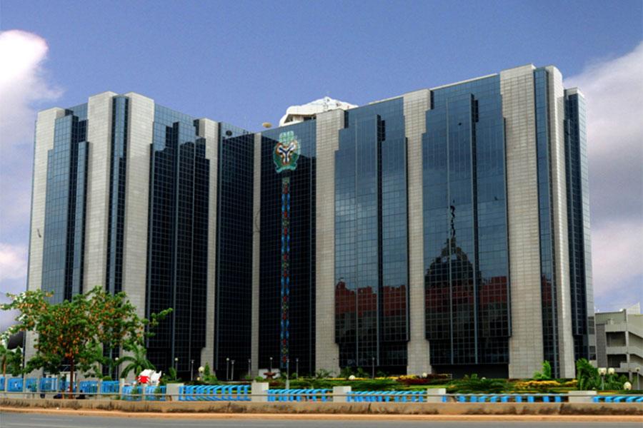 البنك المركزي النيجيرى