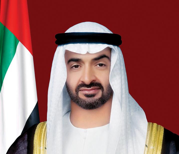 ولي عهد أبوظبي نائب القائد الأعلى للقوات المسلحة الشيخ محمد بن زايد آل نهيان