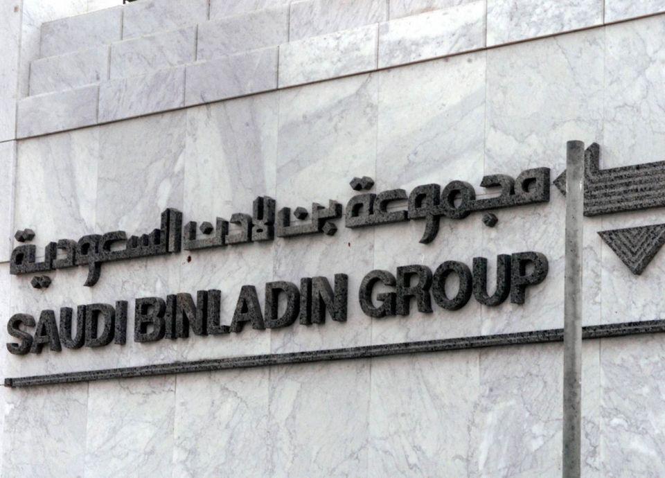 مجموعة شركات بن لادن السعودية