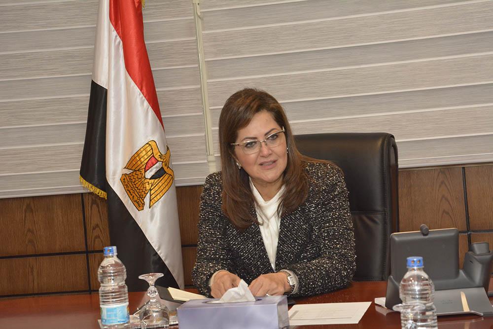 وزيرة التخطيط المصرية الدكتورة هالة السعيد