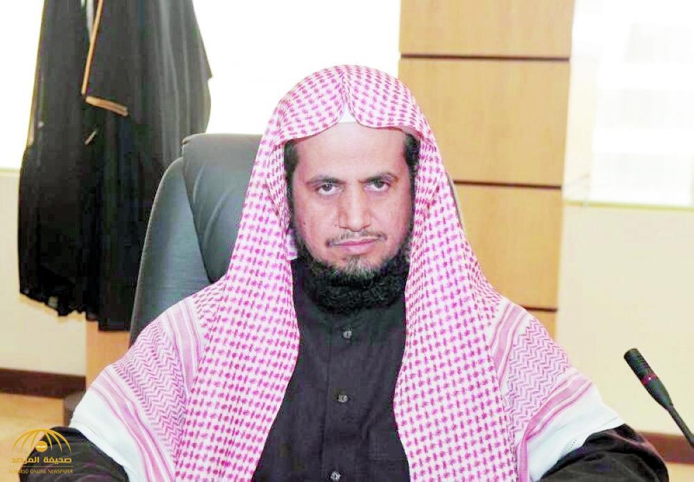 الشيخ سعود المعجب النائب العام السعودي
