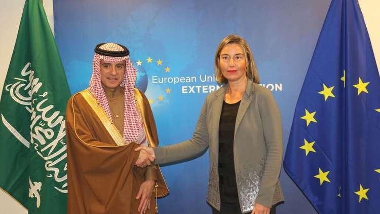 فيديريكا موغيريني، ووزير الخارجية السعودي، عادل الجبير