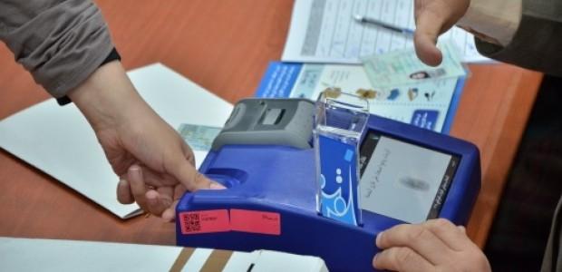 الإنتخابات فى العراق