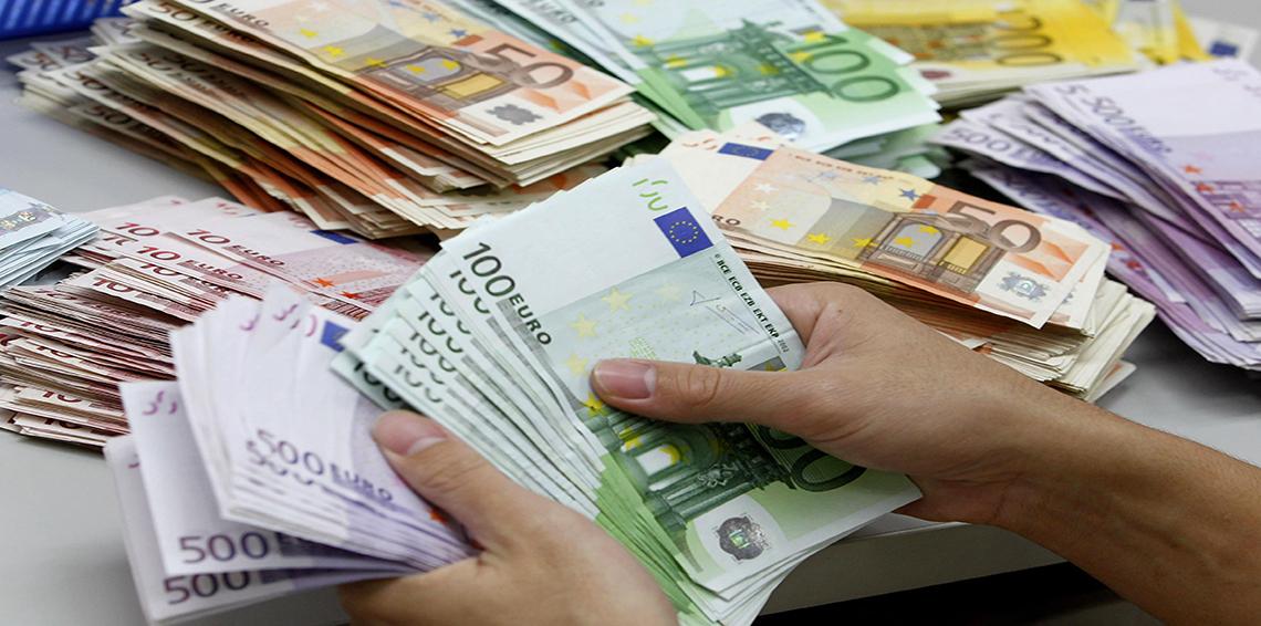 تراجع اليورو
