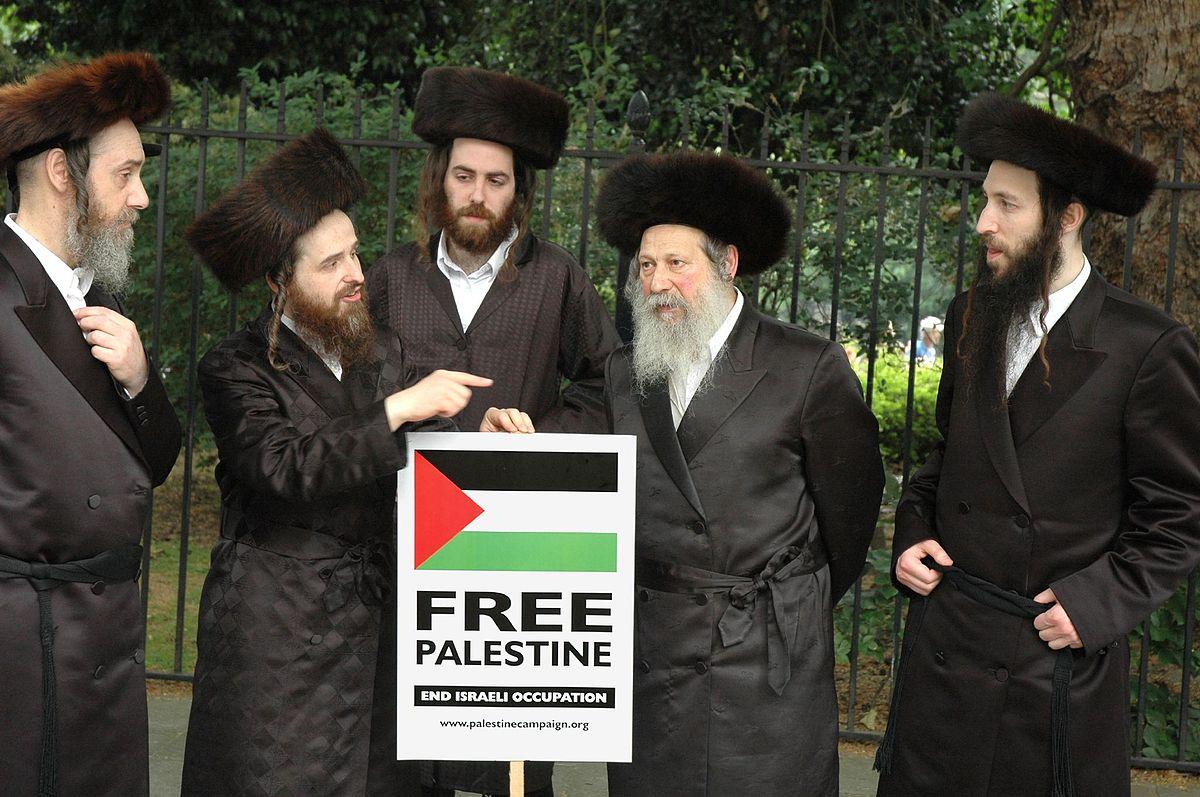 حركة ناطورى كارتا اليهودية