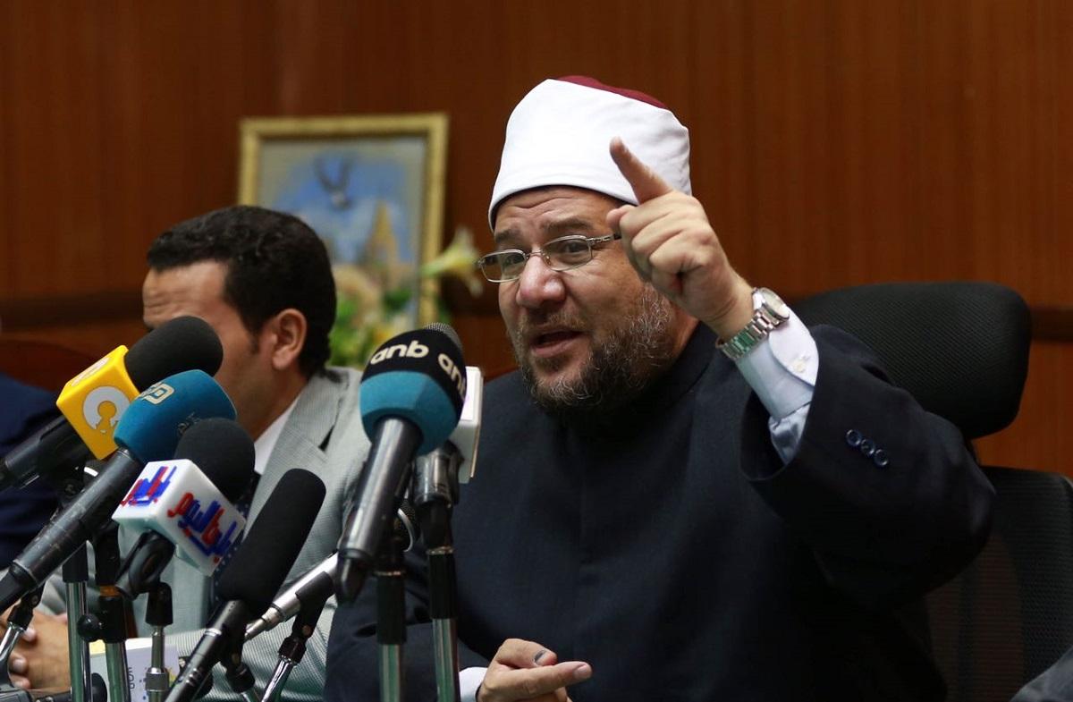 وزير الأوقاف المصري