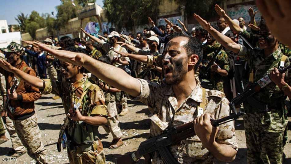 أفراد من ميليشيات الحوثي الإيرانية
