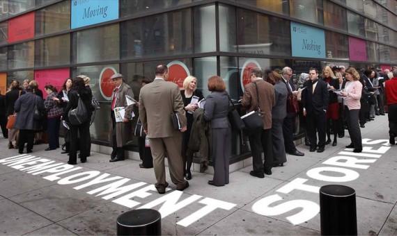 سوق العمل تحمل مؤشرات إيجابية  صورة ارشيفية
