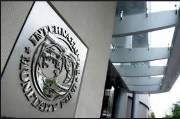 شعار بنك الصندوق النقد الدولي