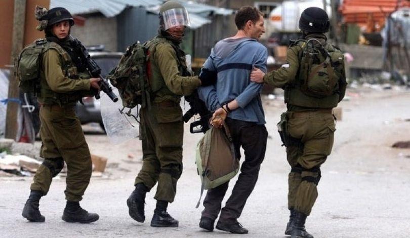 جيش الاحتلال الإسرائيلي يعتقل فلسطينياً