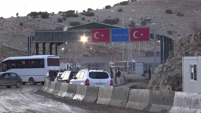 بلدية ريحانلى الحدودية فى تركيا