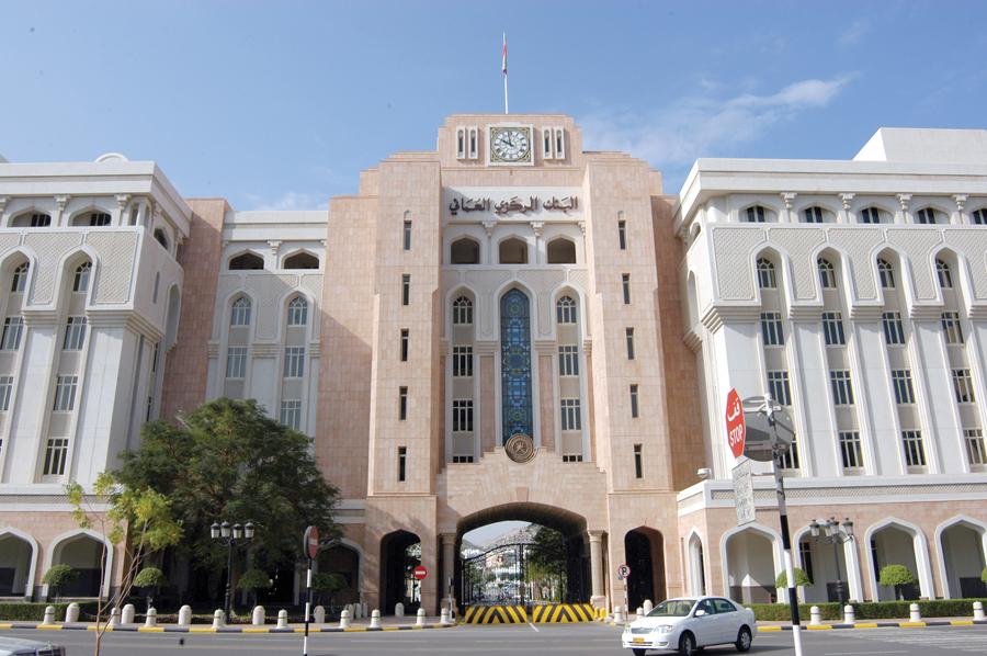 البنك المركزي العُماني