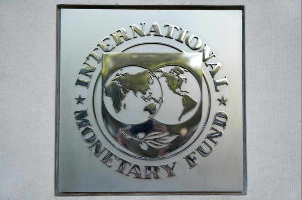 شعار صندوق النقد الدولي بمقره في واشنطن