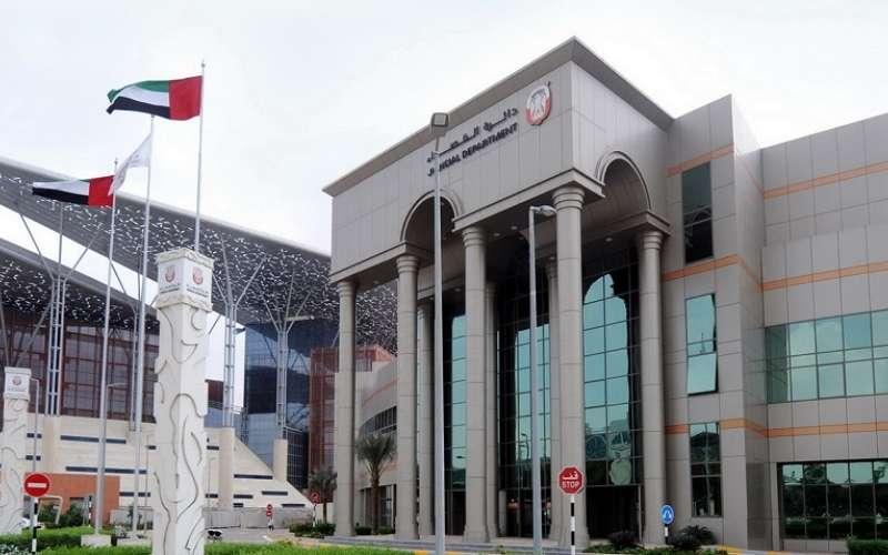 دائرة القضاء في أبوظبي
