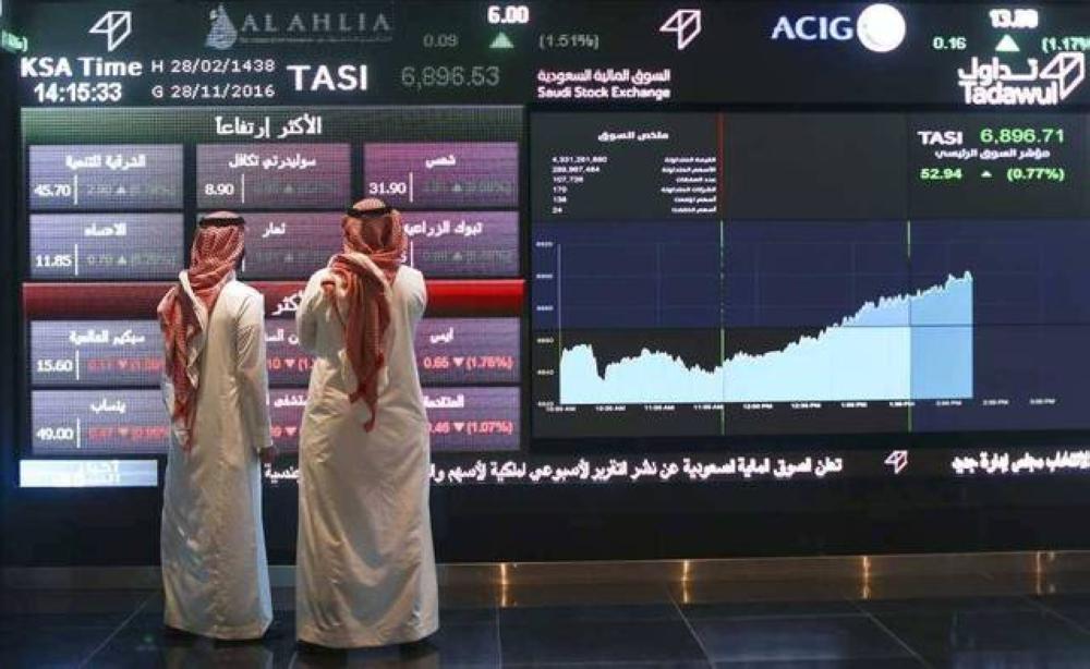 ارتفاع البورصة السعودية (أرشيفية)