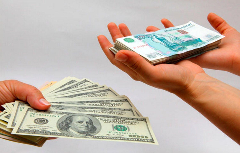 ارتفاع سعر صرف الدولار مقابل الروبل في بورصة موسكو