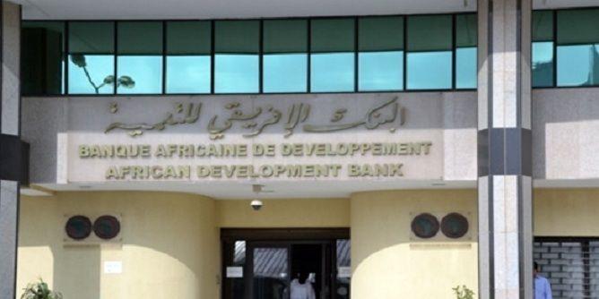 بنك التنمية الإفريقي
