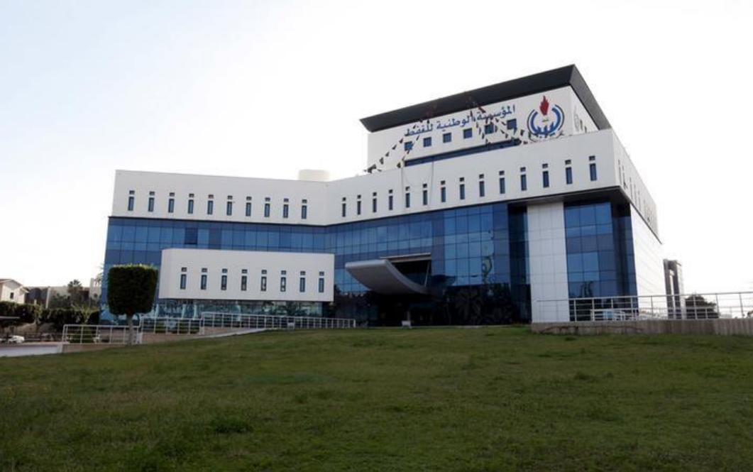 مبنى المؤسسة الوطنية للنفط في طرابلس.