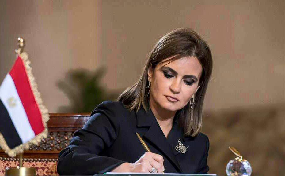 سحر نصر وزيرة الاستثمار والتعاون الدولي المصرية