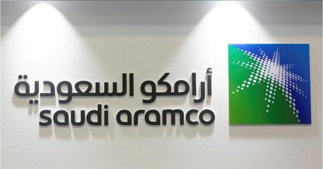 شعار أرامكو في مؤتمر بالمنامة