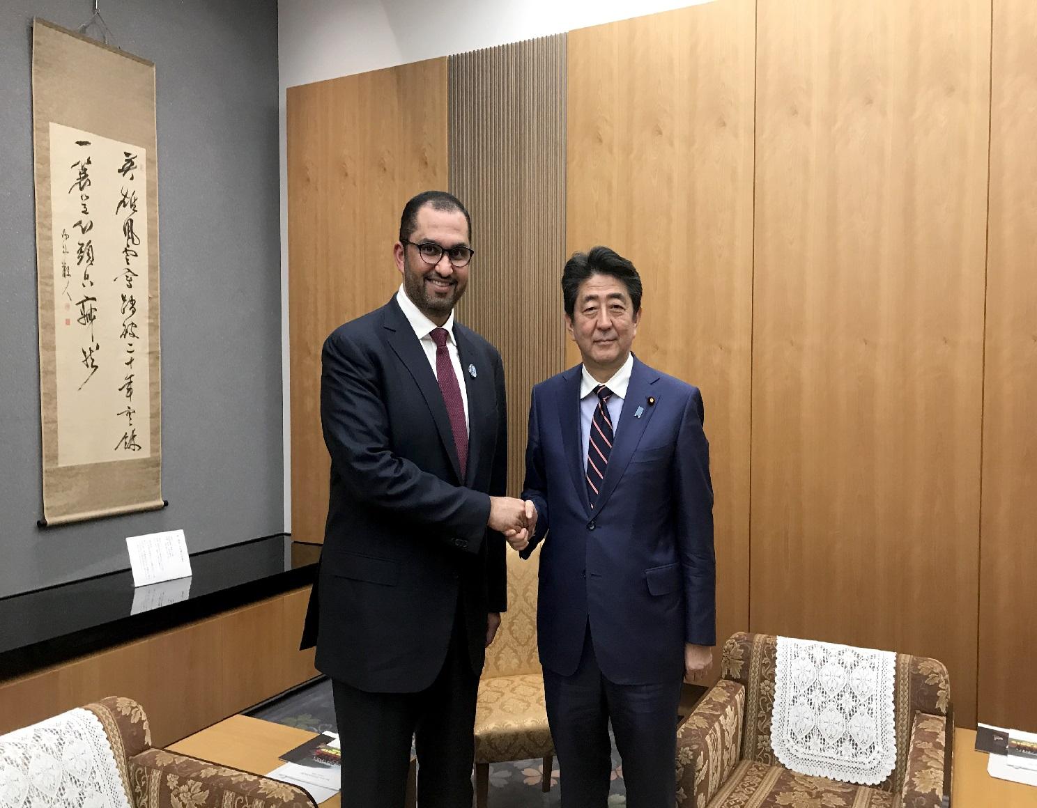 الرئيسالتنفيذيلأدنوكو رئيسالوزراءالياباني