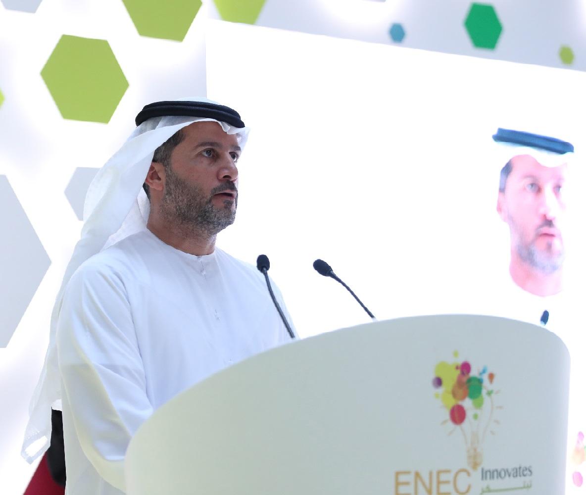 الإماراتللطاقةالنوويةتدشناسبوعامنالورشوالفعالياتلتحفيزالتطويروالابتكار