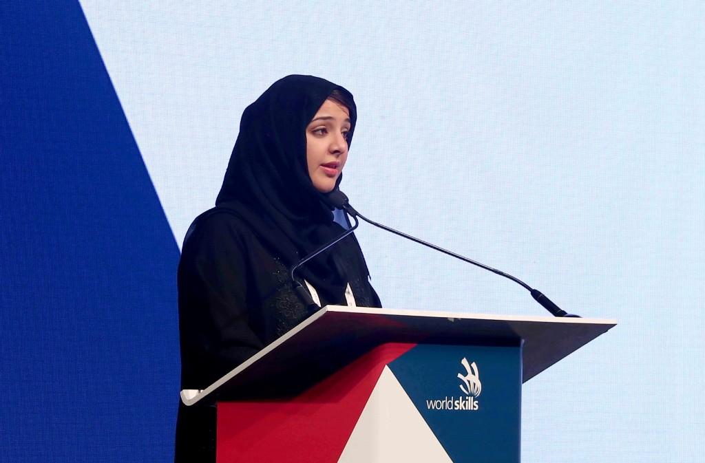 ريم بنت إبراهيم الهاشمي
