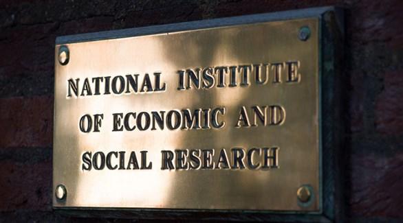 المعهد الوطني للبحوث الاقتصادية