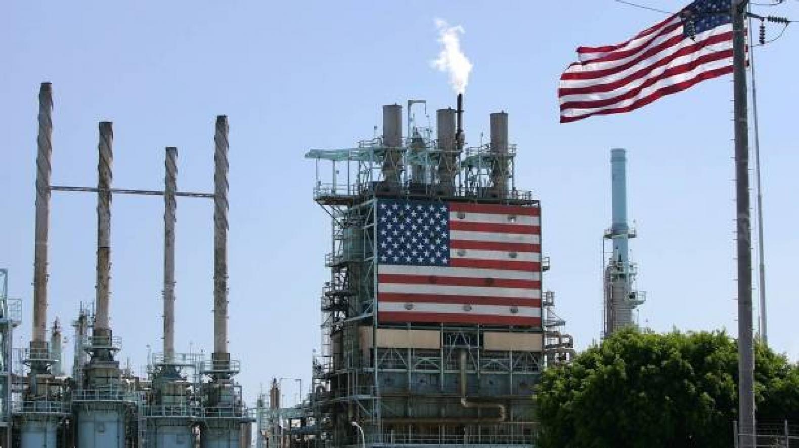 مخزونات النفط الأميركية