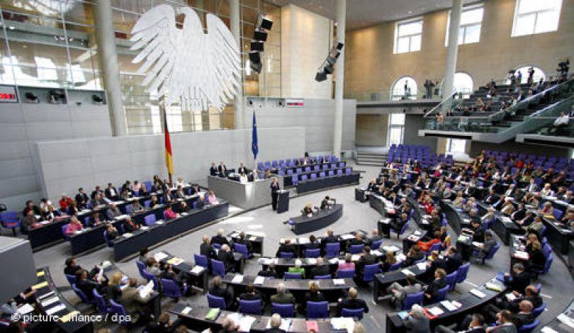 وفد البرلمان المصري في ألمانيا